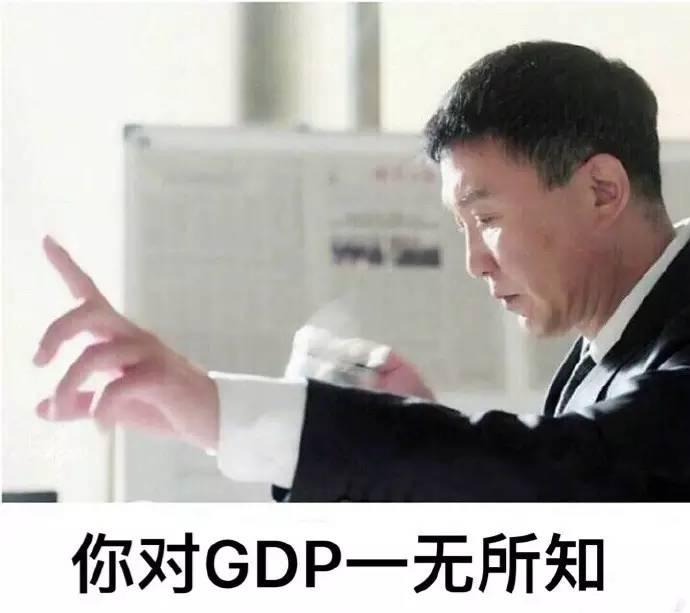 gdp之父_日本经济一蹶不振 甚至影响女人择偶