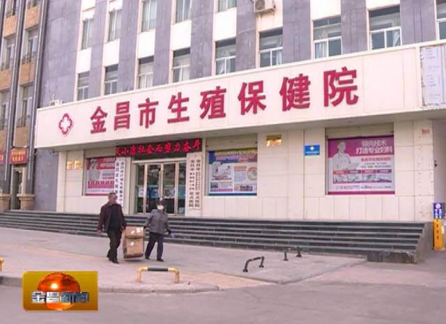 金昌市生殖保健医院是骗子医院,做普通的包皮环切手术,