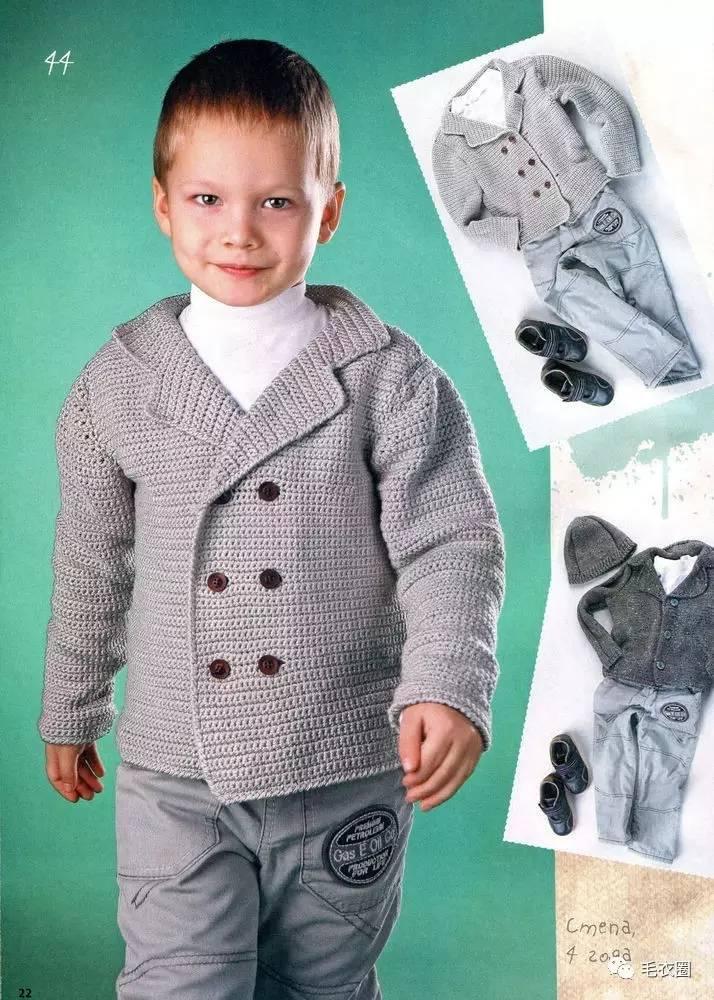 儿童针织外套