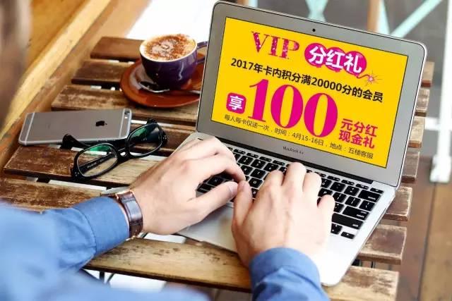喝彩 ipad mini 助阵图片