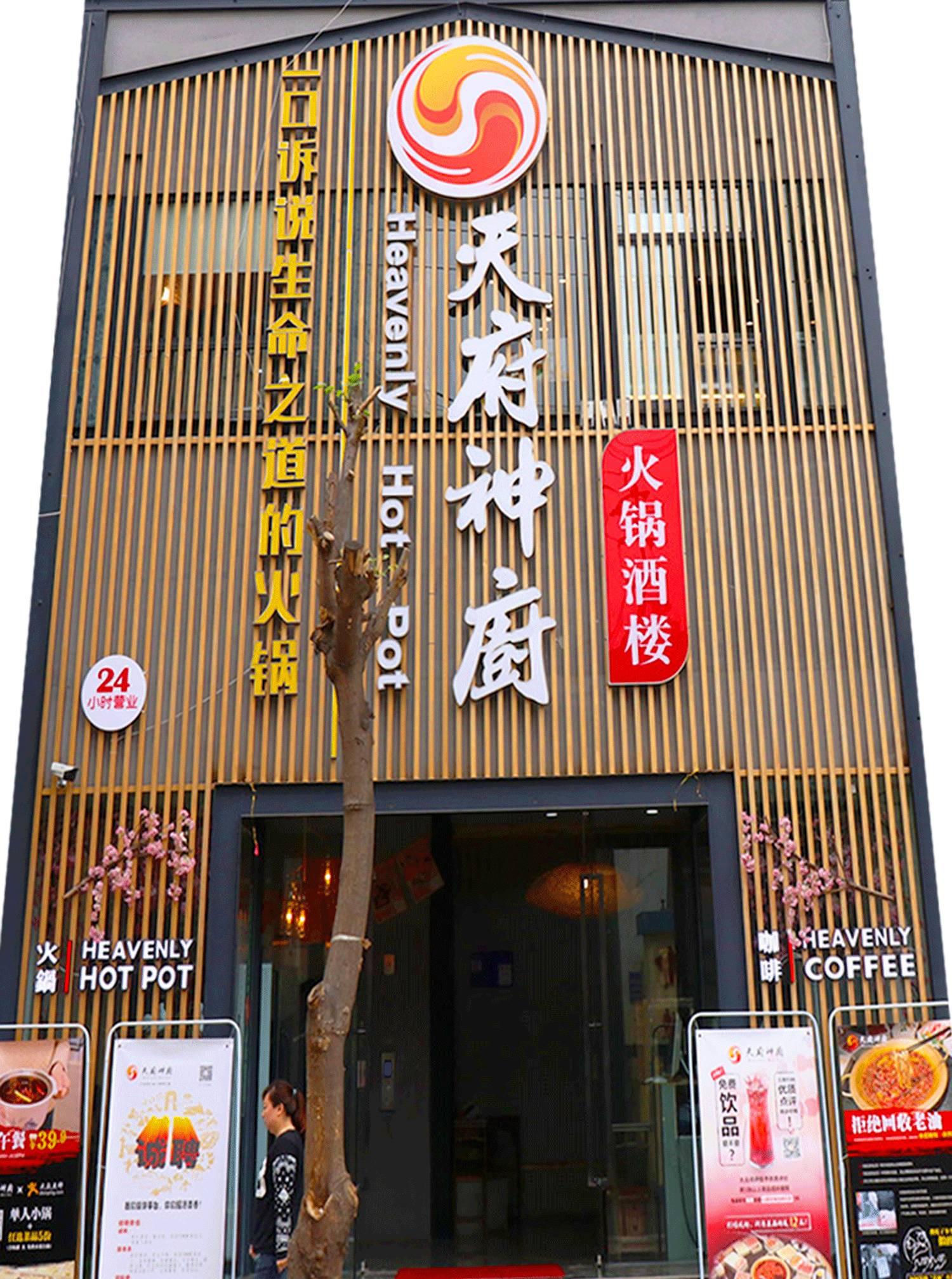 只要12元!就可以在豪装1000万的网红火锅店吃到爽翻!