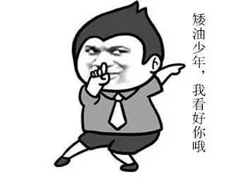 老外还是太傻太天真啊!你们以为我们中国神话是假的哦