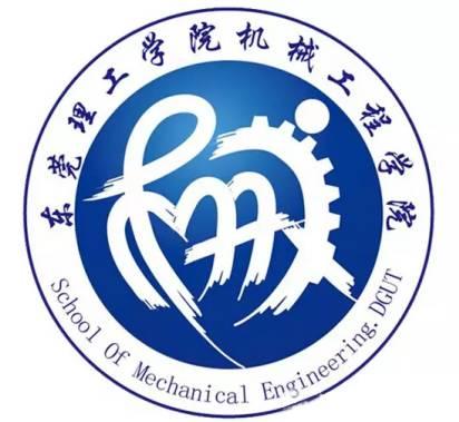 机械工程学院建设规划