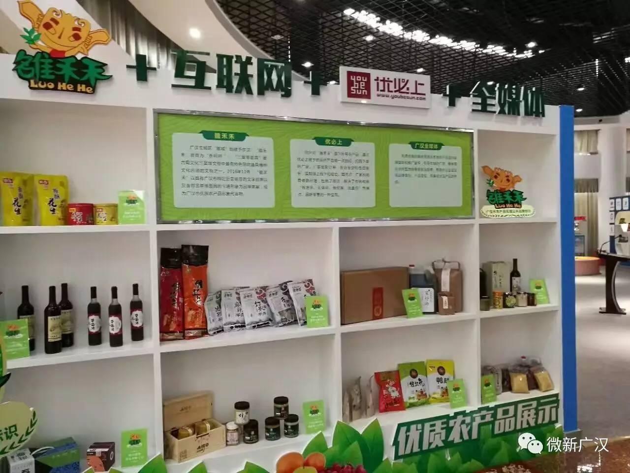 【ONE土建】广汉农产品起了个棒棒哒话题室内设计的知识名字图片