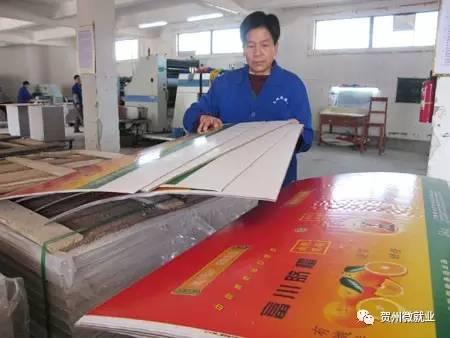 Y594丨富川小阳印刷包装有限公司招聘简章