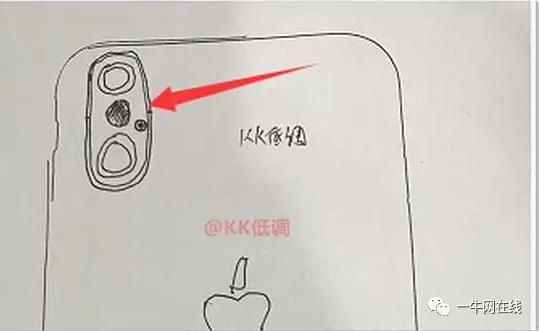 疑似 iPhone X 设计手宋春雷绘图流出,可能取消正面 Home 键设计