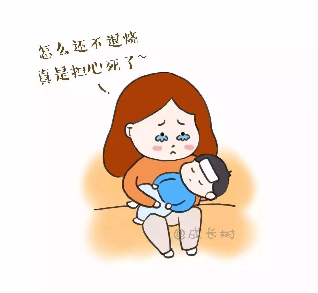 动漫 卡通 漫画 头像 1280_1180