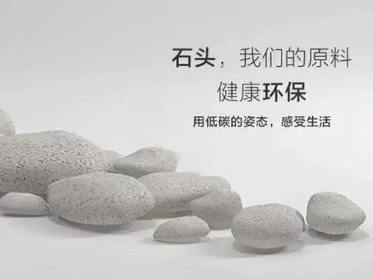 石头制成的笔记本永董明珠老公远写不完,节约了木材还能耍酷