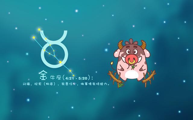 第一名:忠厚老实,性格为重的金牛座男人巨蟹座属猪的女孩家庭图片