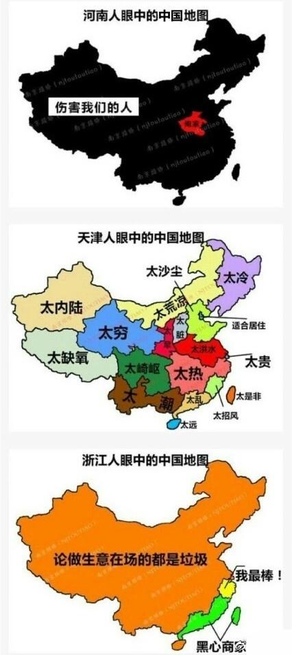 原来各省份人眼中的中国地图是这样的!河南人那个莫名