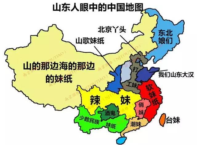 中国各省区人口_中国各省2010年人口与世界国家比较-看看2010年我国各省人口相