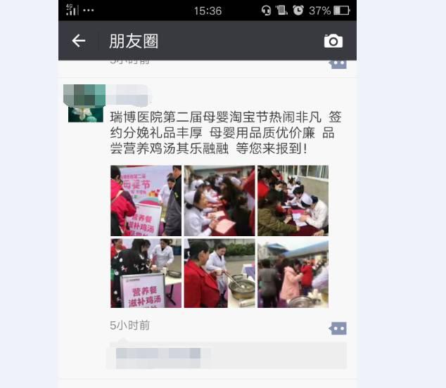 徐马惊艳全球 瑞博母婴节轰动彭城