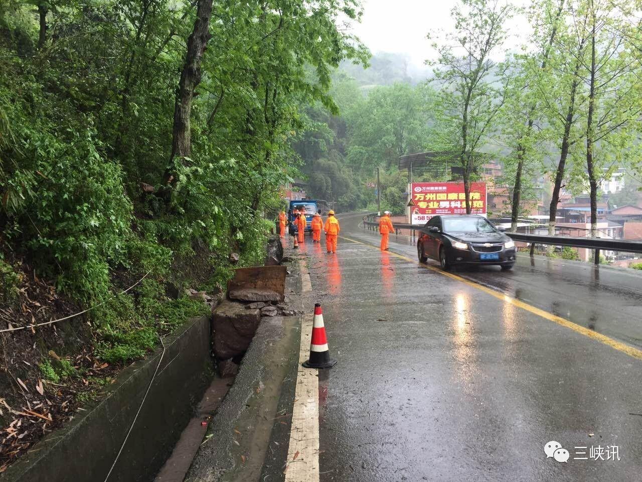 告急 暴雨袭击万州及周边,多地出现塌方滑坡泥石流 请大家注意安全