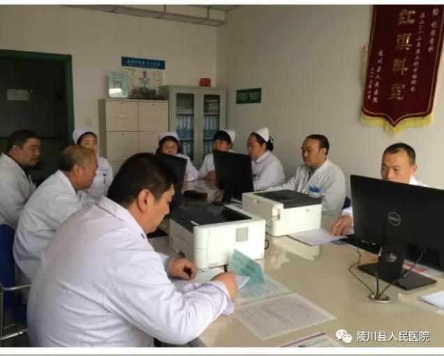 陵川县医院市级重点科室 骨科介绍