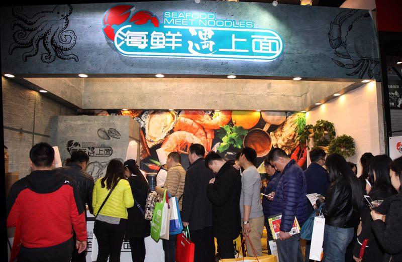 上海新拍档餐饮2017年主要展会合作方都是西西木连锁加盟展! - 北京连锁加盟展李东旭 - 北京连锁加盟展-2017北京加盟展
