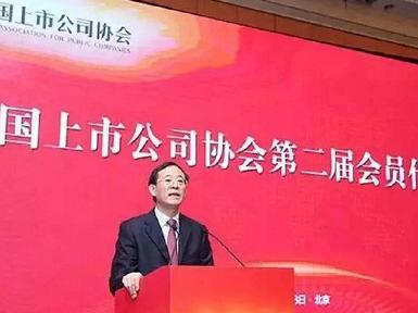 宋清辉:现金分红是价值投资的一个重要基石