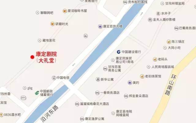 康定县 人口_康定县木雅祖庆