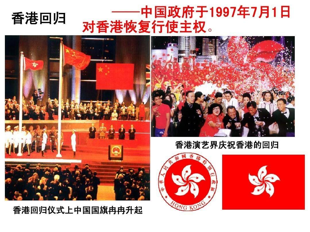 香港回归二十周年最值得收藏的纪念品——大国工匠龙凤宝玺