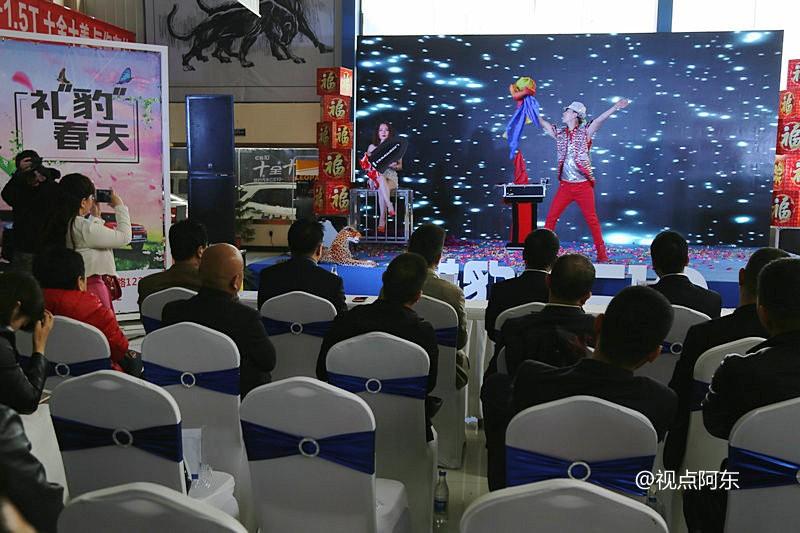 西安利爱文化助力4S店开业  香车美女演出精彩纷呈 - 视点阿东 - 视点阿东