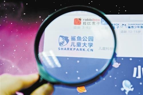 """鲨鱼公园张永琪:创业老兵""""把脉""""科学教育"""