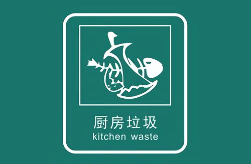 logo 标识 标志 设计 图标 500_327图片