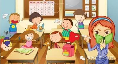 什么是幼小衔接 [【担当家教育】幼小衔接助力你的一年级!]