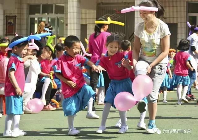 【园长篇】100多个幼儿园六一亲子游戏