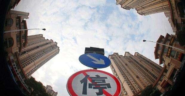 北京楼市走到十字路口