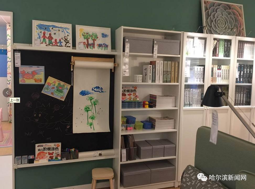 哈尔滨宜家家居体验中心今日对外开放 完美适合本地住宅户型 系黑龙图片