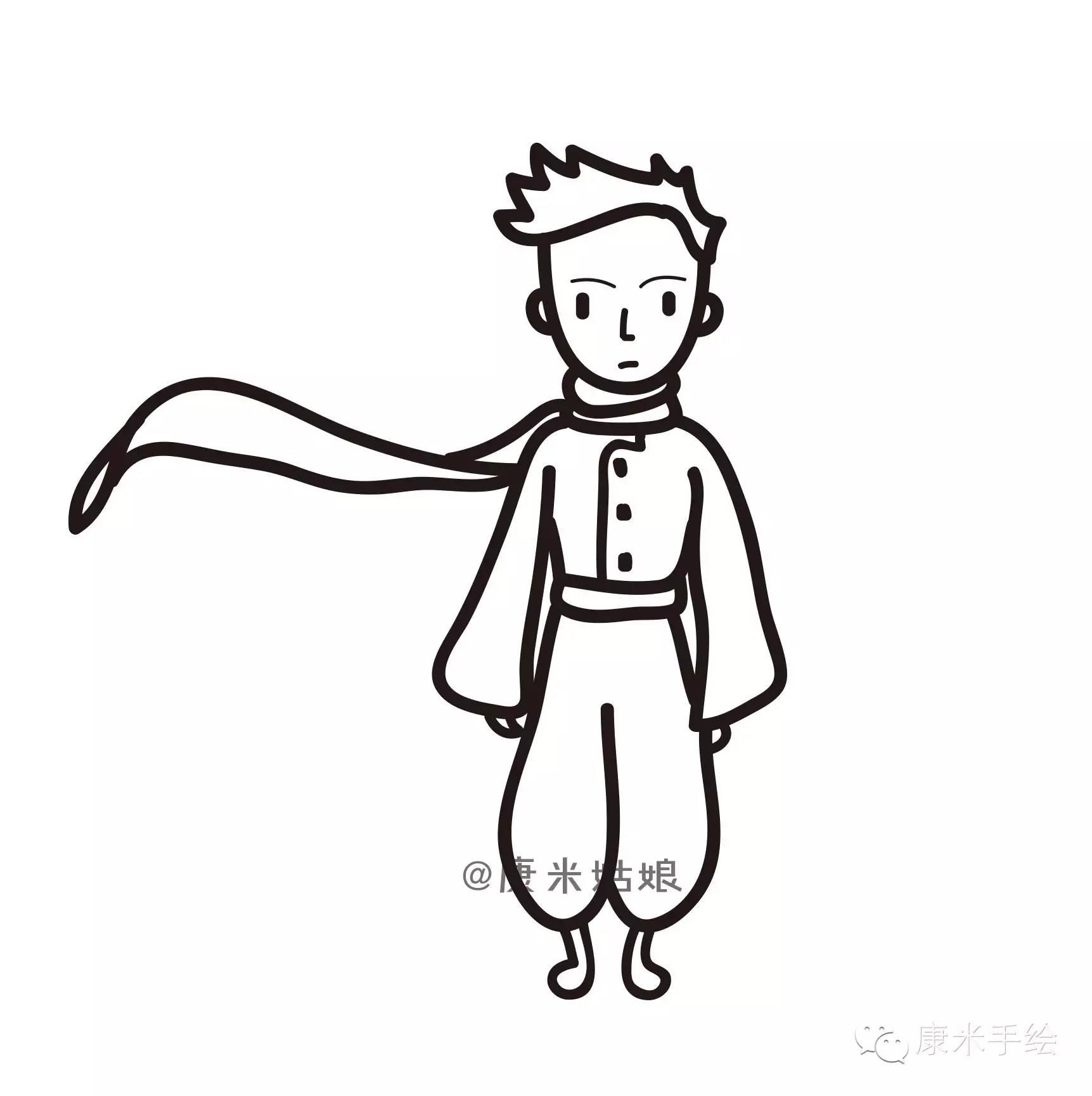 简笔画 教你快速学会画可爱的小王子