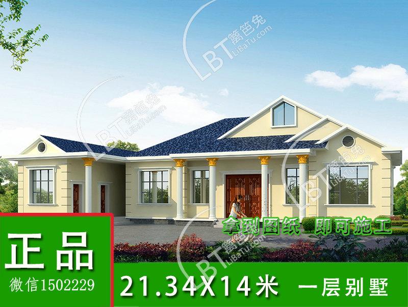农村一层房屋设计图,自建一层房子图纸推荐图片