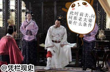 契丹皇帝见了哪位汉臣得叫爹,他妈爱江山也爱美男,济宁市去香港做