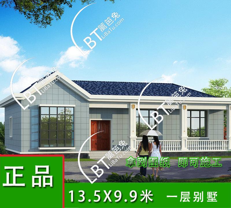 一层道路设计外观一层农村设计图房屋别墅效园林设计别墅分析图片