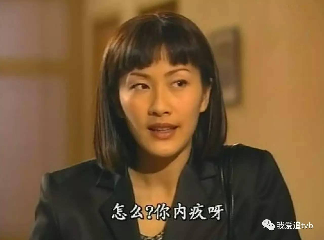 近日《妙手仁心》剧情讲到陈慧珊跟林保怡这对斗气冤家正式拍拖,但图片