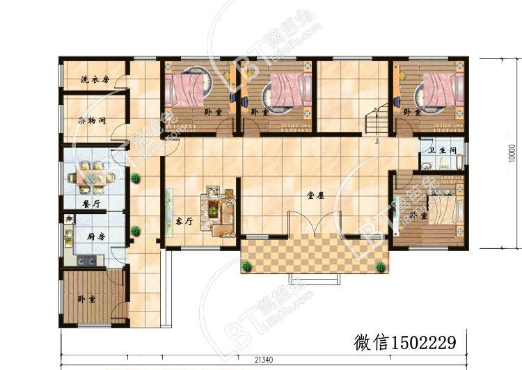 一层别墅设计 农村一层房屋设计图 别墅外观效果图