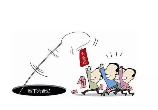 来源:福鼎检察 近日,我院以赌博罪起诉了一起利用六合彩的开奖结果