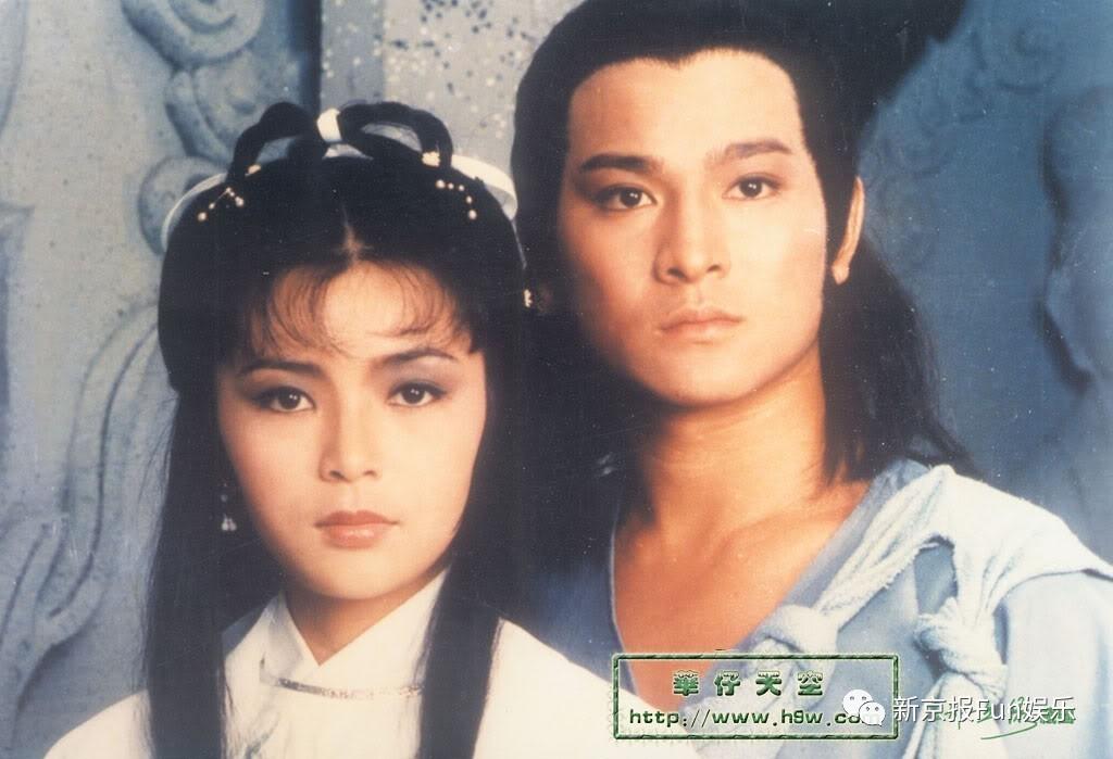 1984年台湾中视版电视剧图片