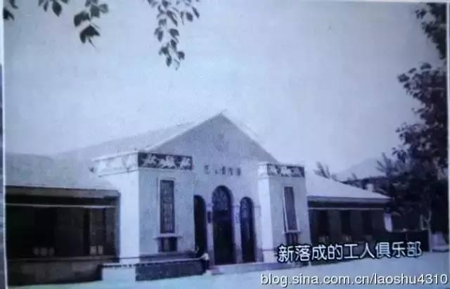 齐齐哈尔富拉尔基老照片,一张张照片全是岁月的痕迹