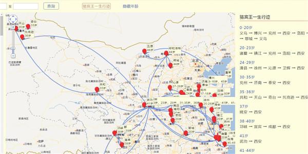 看这份地图,你能了解唐宋时期中国哪里才人辈出,哪里留下了最多名言