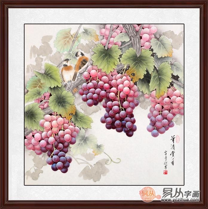 羽墨工笔画葡萄图《华清赏香》(作品来源:易从网)-哪位画家葡萄