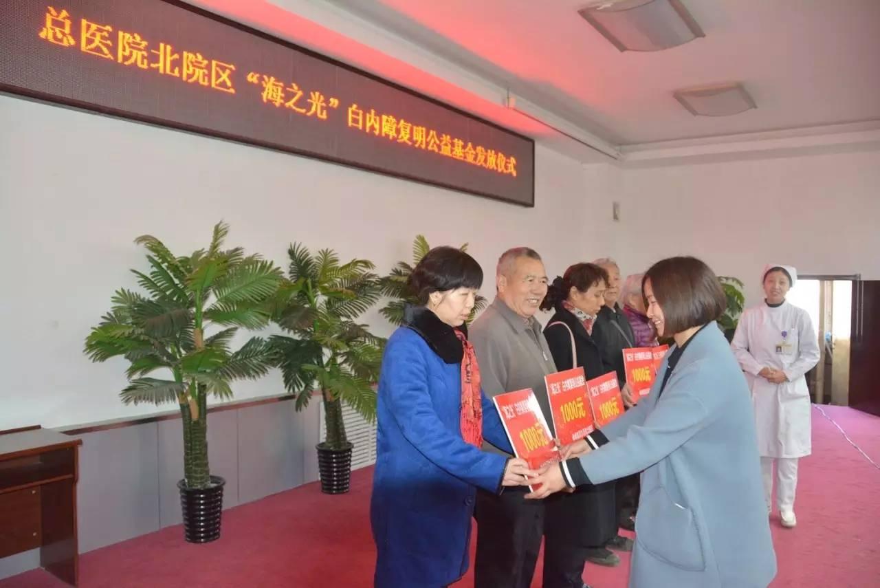 北京亦庄同仁医院图片