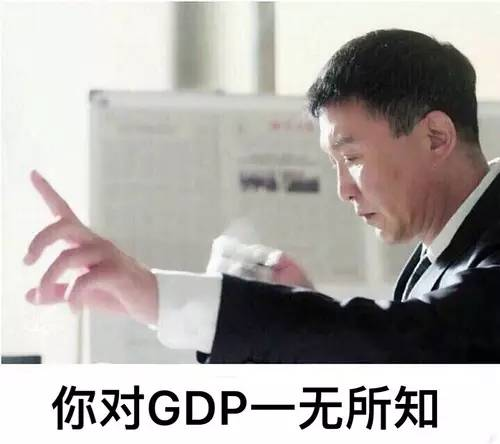 京州gdp_马刺gdp