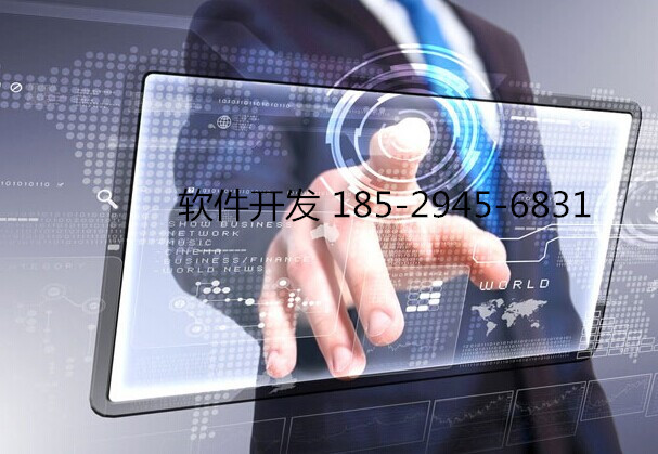 1.平台合规是互金行业有序发展的前提   当前,互联网金融发展迅猛,金融创新、法制金融成为热点,但合规发展依然是互联网金融最应该保持的发展形态.