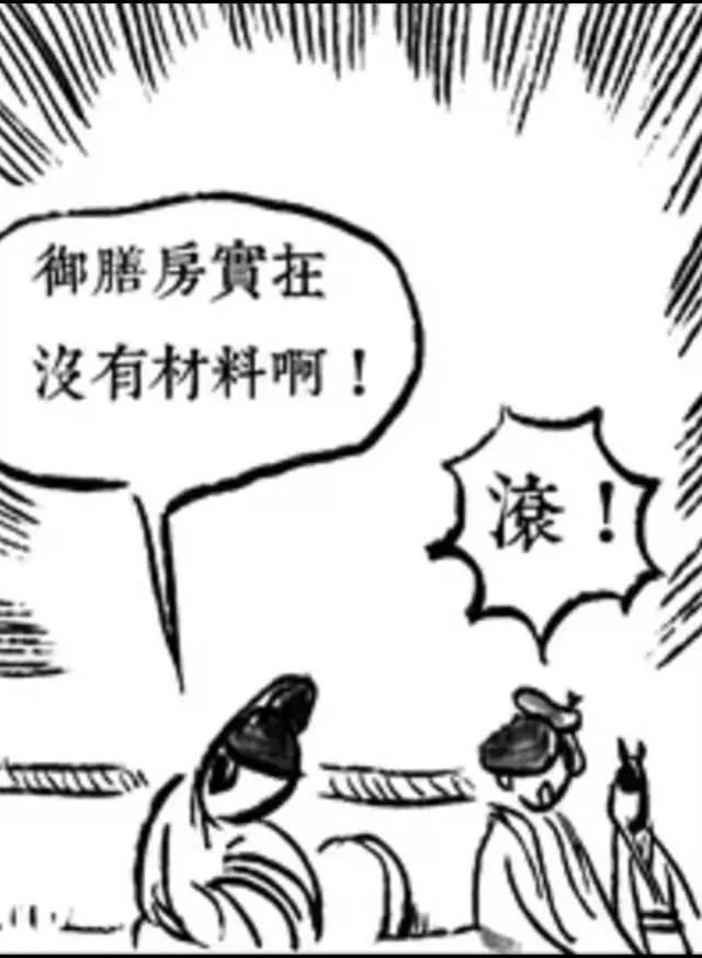 动漫 简笔画 卡通 漫画 手绘 头像 线稿 640_873 竖版 竖屏