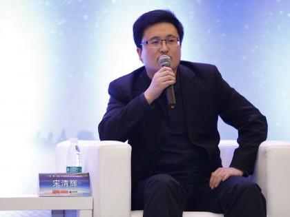宋清辉:对地方政府违规举债应零容忍
