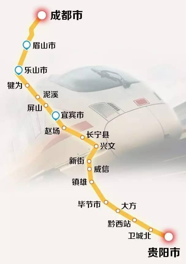 重庆方面消息显示,渝昆高铁有望今年开建 筠连有设站哦图片