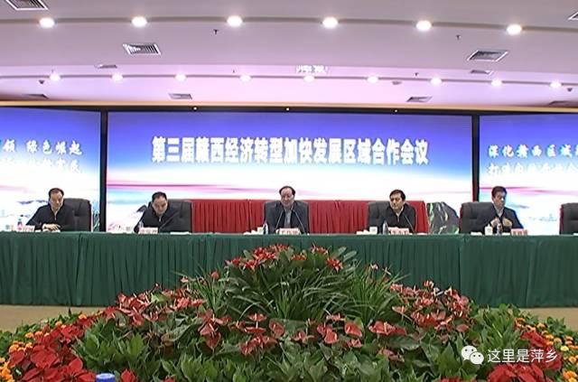 宜春经济总量_宜春经济开发区规划图