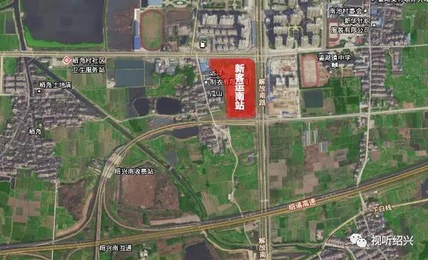 绍兴新客运南站在哪里 建设规划