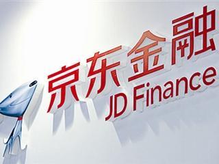连天弘基金都去了京东金融的行家,看来是真开放