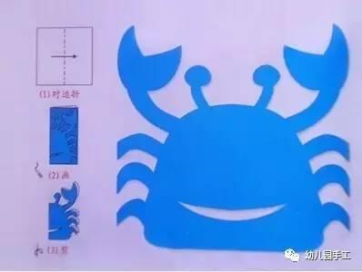 简单易学的幼儿园剪纸手工制作,幼师必看